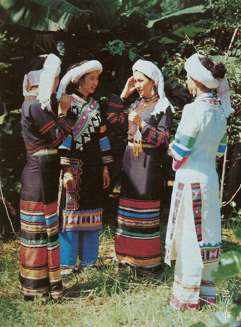 勐海拉祜族服饰