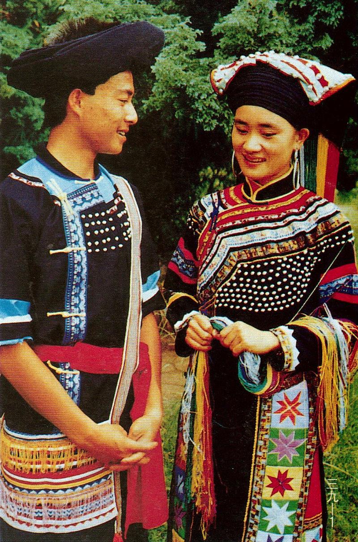 滇西拉祜族服饰